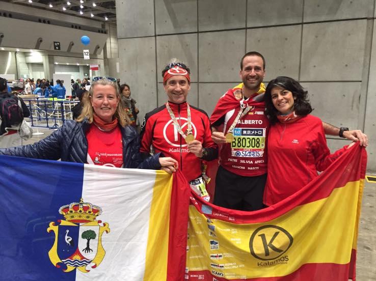 maraton-de-tokyo-cid2